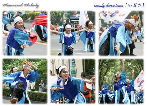 写真: naruko dance team【いぶき】_彩夏祭2008_04