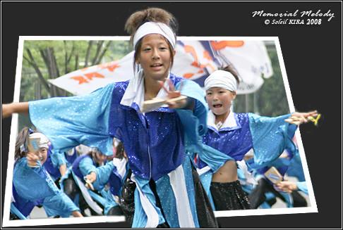 写真: naruko dance team【いぶき】_彩夏祭2008_02