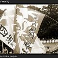 写真: 四街道 総舞連_スーパーよさこい2008_03