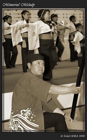 写真: 舞人~HIDAKAよさこい~_東京大マラソン祭り2008_sepia