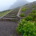 魔王岳登山口