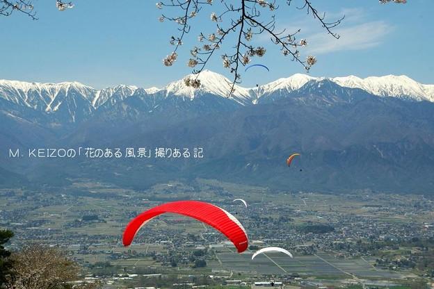 【長峰山から03】
