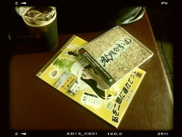 20121017 渋谷www 打首