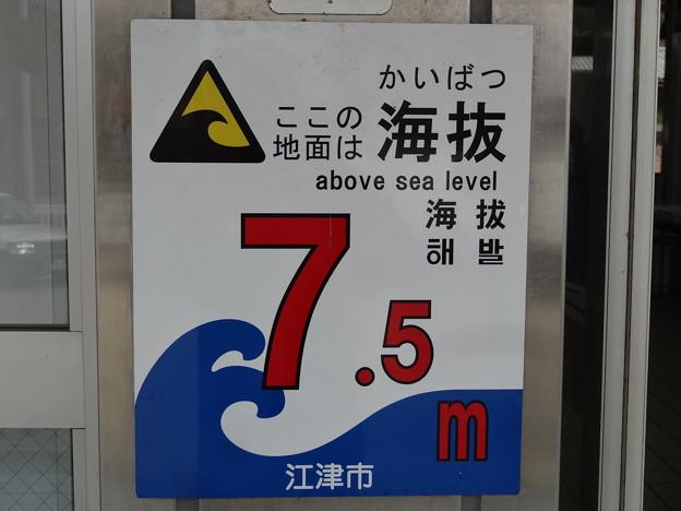 三江線 江津駅10