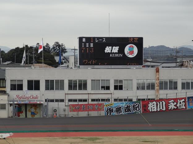 松坂競輪2