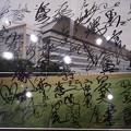 写真: JRA福島19