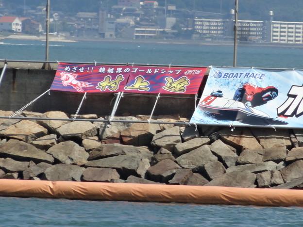 児島競艇2