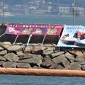 Photos: 児島競艇2