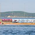 写真: 児島競艇5