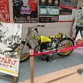 写真: サトライト阪神 オートレース