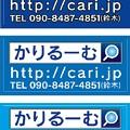 写真: 2018/10/12看板ステッカーデザイン(design)2