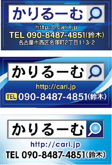 写真: 2018/10/12看板ステッカーデザイン(design)4