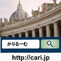 写真: 2019年に来日希望を表明されたフランシスコローマ法王!!