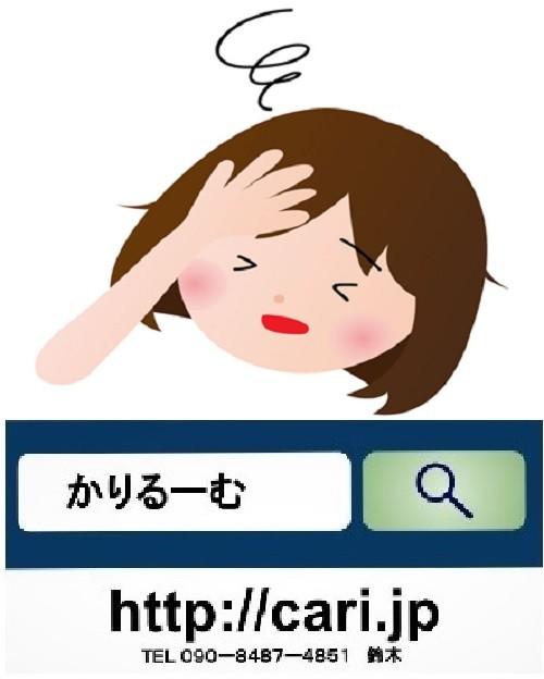 写真: 偏頭痛の治し方ってどうすればいいの?