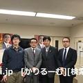 写真: 2019/01月 衆議院議員の先生等と記念写真