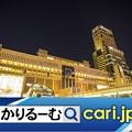 写真: 地元民がおすすめ!! 冬の札幌で楽しみたい5つのこと