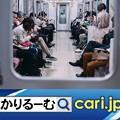 Photos: 【必見!】これはすごい!神アプリ5選 !これぞ当たりアプリ!