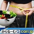 Photos: ダイエットの始め方、初心に戻って始めたい!サプリ、運動、食事