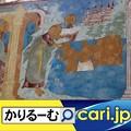 Photos: キリスト教の洗礼式ってどんな感じ? cari.jp