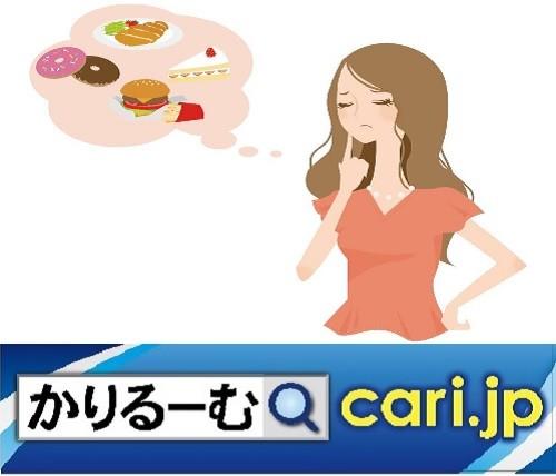 Photos: 寝る前になにか食べたくなる!! 食べたら太らない?