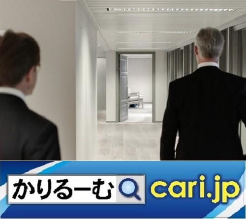 Photos: 就活スケジュール、企業エントリー→適性検査→面接→採用選考