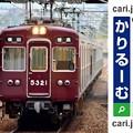 Photos: はたらく言葉たち×阪急電鉄、ハタコトレイン cari.jp