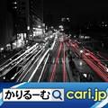 Photos: 完全個室型超豪華夜行バスの移動が快適すぎる! cari.jp