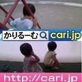 Photos: 夏だ!ONEPIECEだ!映画とUSJ cari.jp