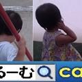 Photos: 子と親の離別~揺らぐ親権制度 産経ニュース cari.jp
