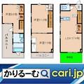 Photos: セルテス5 間取図 cari.jp
