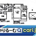 Photos: セルテス菊井 間取り図 cari.jp