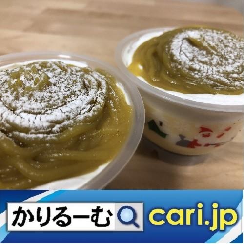 Photos: UHA味覚糖のラインナップがすごすぎる cari.jp