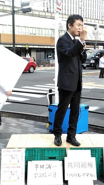 2019年12月14日 串田議員の演説写真 cari.jp