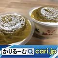 Photos: 変な(ユニークな)名の高級食パン専門店 cari.jp