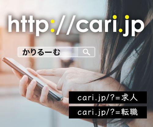Photos: 四国別格二十霊場と四国三十六不動霊場 cari.jp