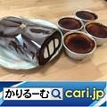 Photos: ご当地の味、47都道府県の味、ぞくぞく発売中 cari.jp