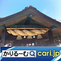 Photos: 秩父の山奥の秘境にある神社【三峯神社】 cari.jp