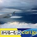 Photos: 【総額予算、1兆7千億円】4種類のGo To キャンペーン!