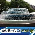 Photos: 祝! JR新宿駅 2020年7月19日東西自由通路開通へ