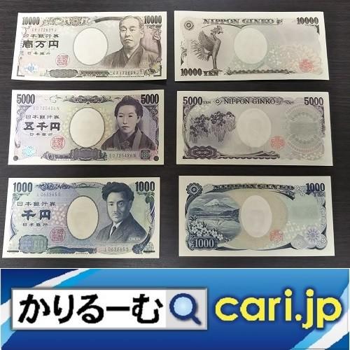 Photos: 国家予算と補正予算。国民一律5万円の追加給付の要望書。