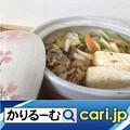 Photos: からだに優しい~素朴な味わい 『ハーバード大学式 野菜スープ』