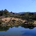Photos: 依水園