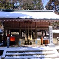 Photos: 金剛山の雪景色