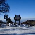 Photos: 金剛山冬景色