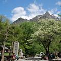 Photos: 上高地散策「茶屋にて」
