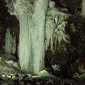 写真: 三十槌の氷柱ー2