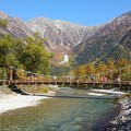 Photos: 秋の河童橋