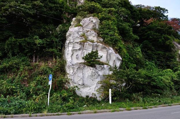 男鹿・椿漁港・グリーンタフ 16-09-19 16-31_01