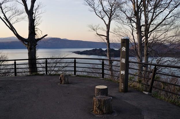 十和田湖 発荷峠の標柱