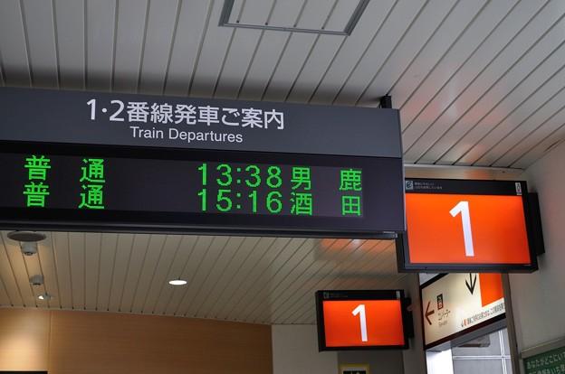男鹿線キハ40乗車の旅 02